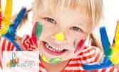 Артистично занимание за деца! 2 посещения на кусудама