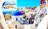 През Октомври до Атина и остров Санторини! 5 нощувки със закуски, плюс транспорт
