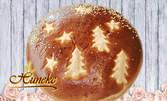 Коледна козуначена питка с дрян и монетка