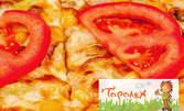 Хапни навън или пък вкъщи! 1 голяма пица по избор, плюс фреш от портокал, или 2 големи пици по избор