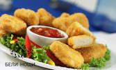 Вкусно хапване за компания! Плато по избор - с разядки, хрупкави хапки или маринована рибка