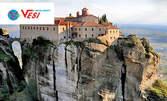 Екскурзия до Солун, Паралия Катерини, Метеора и Едеса! 2 нощувки със закуски, плюс транспорт