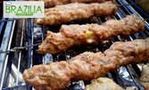 Турска кухня! Пиде и кюнефе, Дроб по одрински и Кашък, или Адана кебап