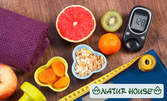 Експресно отслабване с дрениращи капсули, хранителен режим и 2 диетологични консултации
