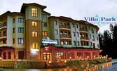Лятна прохлада в Боровец! Нощувка със закуска и вечеря, SPA и фитнес