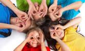 3 посещения на 3 в 1 занимания за вашето дете - спорт, танци и игри!