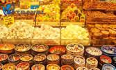 На шопинг в Одрин! Еднодневна екскурзия през Октомври, Ноември или Декември