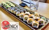 Суши сет Окинава с 28 хапки - по авторска рецепта на Шеф Лозев