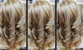 Подстригване, кичури или балеаж, кератиново изправяне или терапия за изтощена коса