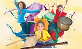 """2 часа детското фоклорно шоу """"Коледари"""" с посещение на истински Коледари - песни, игри, народни обичаи и хапване"""