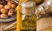 100% чисто студено пресовано арганово масло