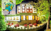 Отпразнувай 3 Март в Сърбия! 2 нощувки със закуски и вечери - едната празнична, в хотел Nataly SPA 4* в Сокобаня