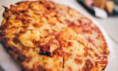 Голяма пица по избор - вземи за вкъщи или хапни на място