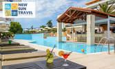 Почивка на Олимпийската ривиера! 4 нощувки на база Ultra All Inclusive в Хотел Bomo Olympus Grand Resort****