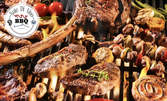 2кг плато с прясно месце на BBQ Mibrasa! Свински кралски котлет и врат, пилешки крилца, пилешко филе, картофки и сос барбекю