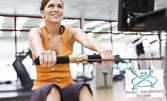12 фитнес тренировки с инструктор