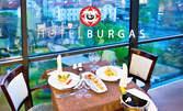 Почивка в центъра на Бургас! Нощувка със закуска - за един или двама