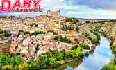 Потопи се в магията на Мадрид! Екскурзия с 3 нощувки със закуски, плюс самолетен транспорт и възможност за Толедо