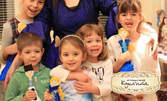 2 часа рожден ден за 5 деца - с творчески и забавни игри, украса и изненади