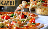 Пица по избор с домашно тесто от италианския майстор-готвач Салваторе Манискале