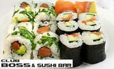 Суши микс сет от 18 хапки