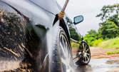 Комплексно почистване на автомобил и стъкла, плюс почерняне на гуми