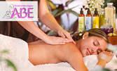 Класически масаж на гръб или цяло тяло с букет от лечебни билки, плюс ултразвук или масаж на лице