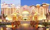 Лукс в Египет! 7 нощувки на база All Inclusive в Xperience Sea Breeze Resort 5*, плюс самолетен билет