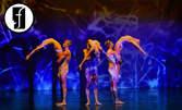 Балетен спектакъл