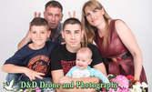 Детска фотосесия с 14 или 20 професионално обработени кадъра