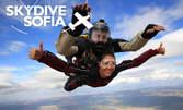 Тандемен скок с парашут от 3500 метра, в Приморско! 50 секунди свободно падане със заснемане