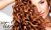 Измиване на коса, маска и прическа, боядисване или кератинова терапия и подстригване