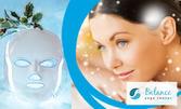 Подмладяващ и регенериращ масаж на лице, шия и деколте с активен кислороден гел, плюс anti-age LED маска