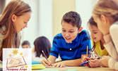 Целодневна лятна занималня с английски език за деца от 7 до 10г - 1 или 5 посещения