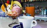 """Кафе Lavazza, натурален сок и мелба """"Галерия"""" - освежи лятото!"""