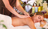 """Антистрес масаж на цяло тяло или пакет """"Грижа за любимата жена"""" с 3 масажа на цяло тяло"""