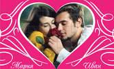 Пъзел с ваша любима снимка за Св. Валентин