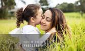 Есенна детска или семейна фотосесия на открито