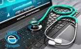 Хардуерна профилактика на настолен компютър или лаптоп