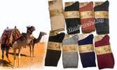 Чорапи от камилска вълна