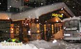Релакс в Банско! Нощувка за двама със закуска, вечеря и SPA