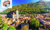 Пролет в Синая и Букурещ! 2 нощувки със закуски, транспорт и възможност за замъка на Дракула