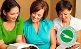 Научи нов език! Курс по английски, немски или испански, за ниво по избор