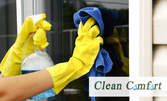 Комплексно почистване на апартамент или офис