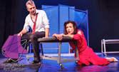 """Романтичната драма """"Любовни писма"""" - по едноименната пиеса на Албърт Р. Гърни, на 26 Февруари"""