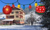 Коледа в Чепеларе