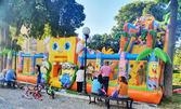 Забавление за деца! Посещение на надуваем замък