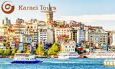 За 6.09 до Истанбул
