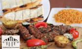1.5кг хапване! Плато с телешко месо на барбекю от дървени въглища, плюс пиде и печени зеленчуци