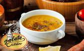 Турска супа Яйла и 3 касап кюфтета с гарнитура